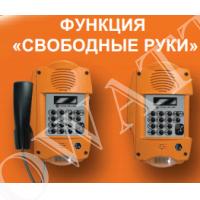 Взрывозащищенное и всепогодное оборудование связи