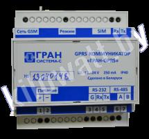 Коммуникатор ГРАН-GPRS